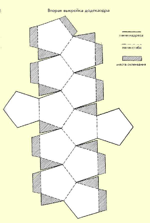 Мозаика из открыток